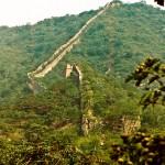 Aspecto de la muralla de Huanghua