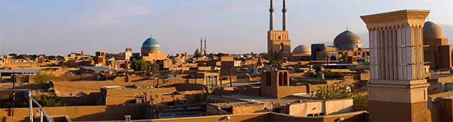 Vistas de la ciudad de Yadz