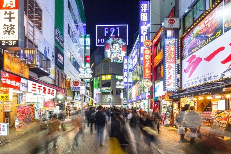 Foto de Ruta por Japón a tus pies Tokyo en noviembre