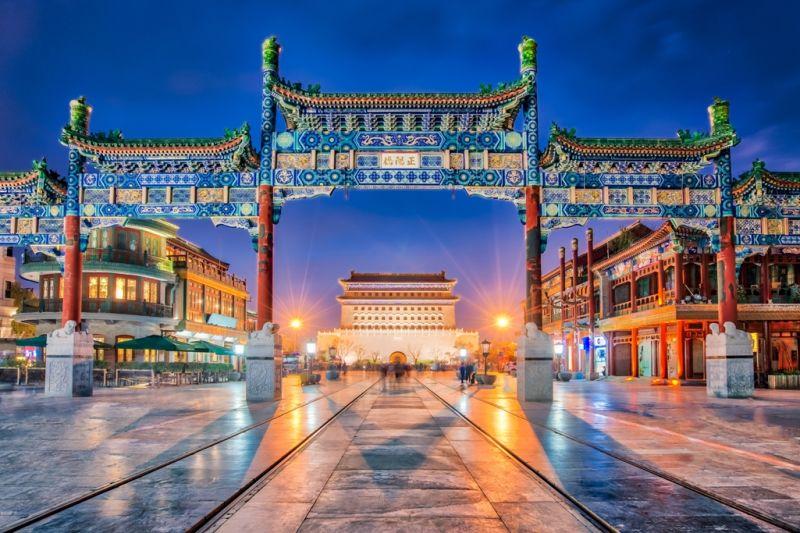 Foto de Ruta por Ruta de los Emperadores Puerta de Zhengyang en la Plaza Tianamen