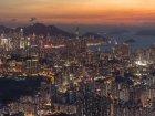 Viaje a China - Vistas de Hong Kong